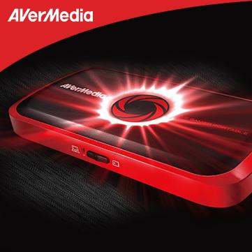 AVerMedia-361x361