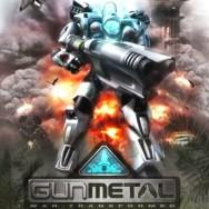 Gun+Metal+Cover[1]