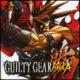 Guilty Gear Isuka w najnowszym numerze PC Formatu