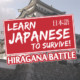 Fanatical Star Deal – Learn Japanese To Survive! Hiragana Battle
