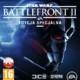 Edycja Specjalna Star Wars Battlefront 2 za 99,99 zł w Konsoleigry