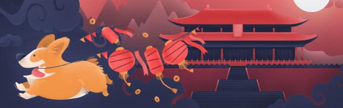 Wyprzedaż z okazji Chińskiego Nowego Roku na GOGu