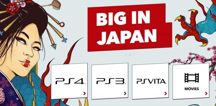playstation store - big in japan