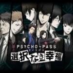 Promocja na Psycho Pass Mandatory Happines