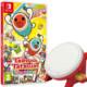 Edycja kolekcjonerska Taiko no Tatsujin: Drum'n'Fun! na Switcha z kontrolerem-bębnem za 449,90 zł w Ultimie