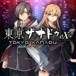 Promocja na Tokyo Xanadu eX+