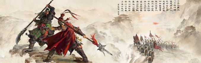 Total War: Three Kingdoms – Przegląd ofert przedpremierowych