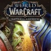 Promocja na World of Warcraft Battle for Azeroth