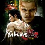 Promocja na Yakuza Kiwami 2