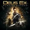 Promocja na Deus Ex Rozłam Ludzkości