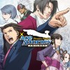Promocja na Phoenix Wright Ace Attorney Trilogy