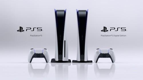 Wygląd PlayStation 5