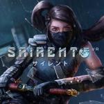 Promocja na Sairento VR