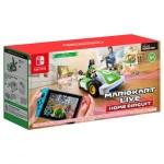 Promocja na Mario Kart Live Home Circuit