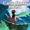 Promocja na Cave Story+