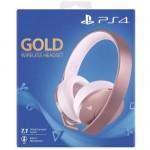 Promocja na PlayStation Rose Gold Wireless