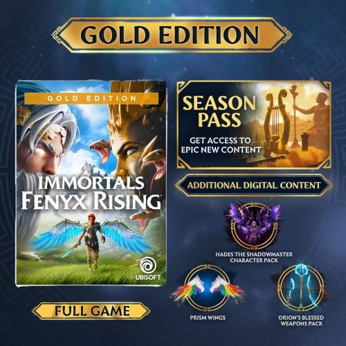 Zawartość Immortals Fenyx Rising - Gold Edition