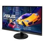 Promocja na monitor ASUS VP249QGR