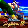 Promocja na Virtua Fighter 2