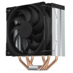 Promocja na chłodzenie procesora Silentium PC FERA 5