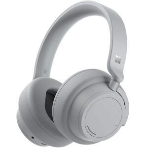 promocja na Słuchawki Microsoft Surface Headphones 2